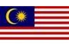 馬來西亞商標