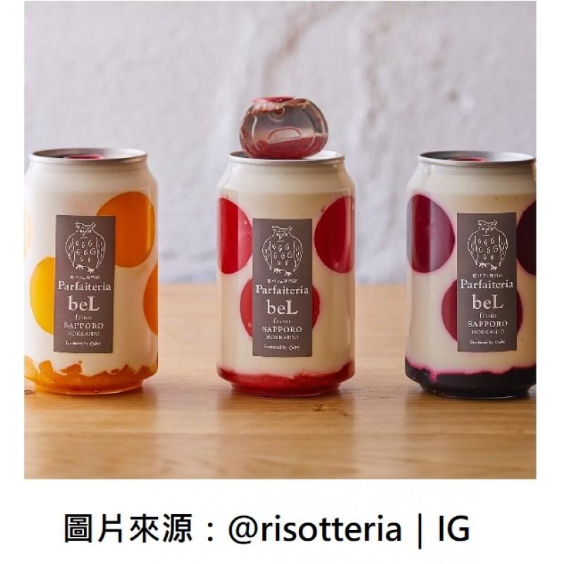 【日本】 24小時不打烊甜點店! 日主廚推出「絕美易開罐蛋糕」 「透明瓶身+拉環設計」販賣機就能買!