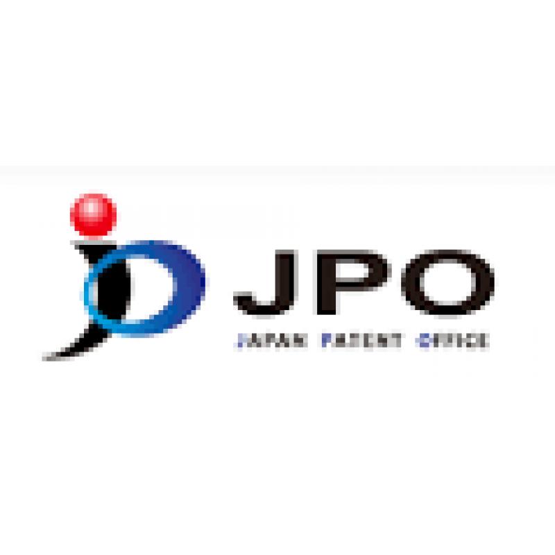審查成本大增 日本將在2022年上調專利費